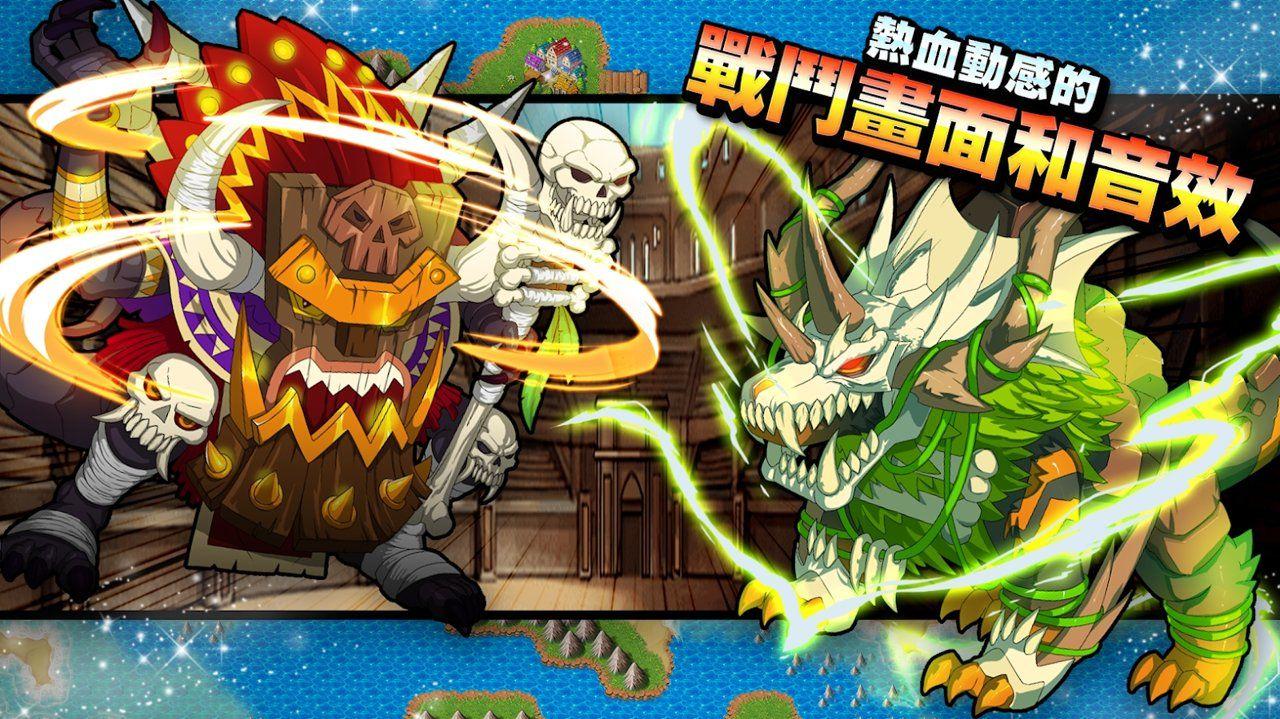 梦幻怪兽无限金币安卓最新中文修改版(Neo Monsters)图1: