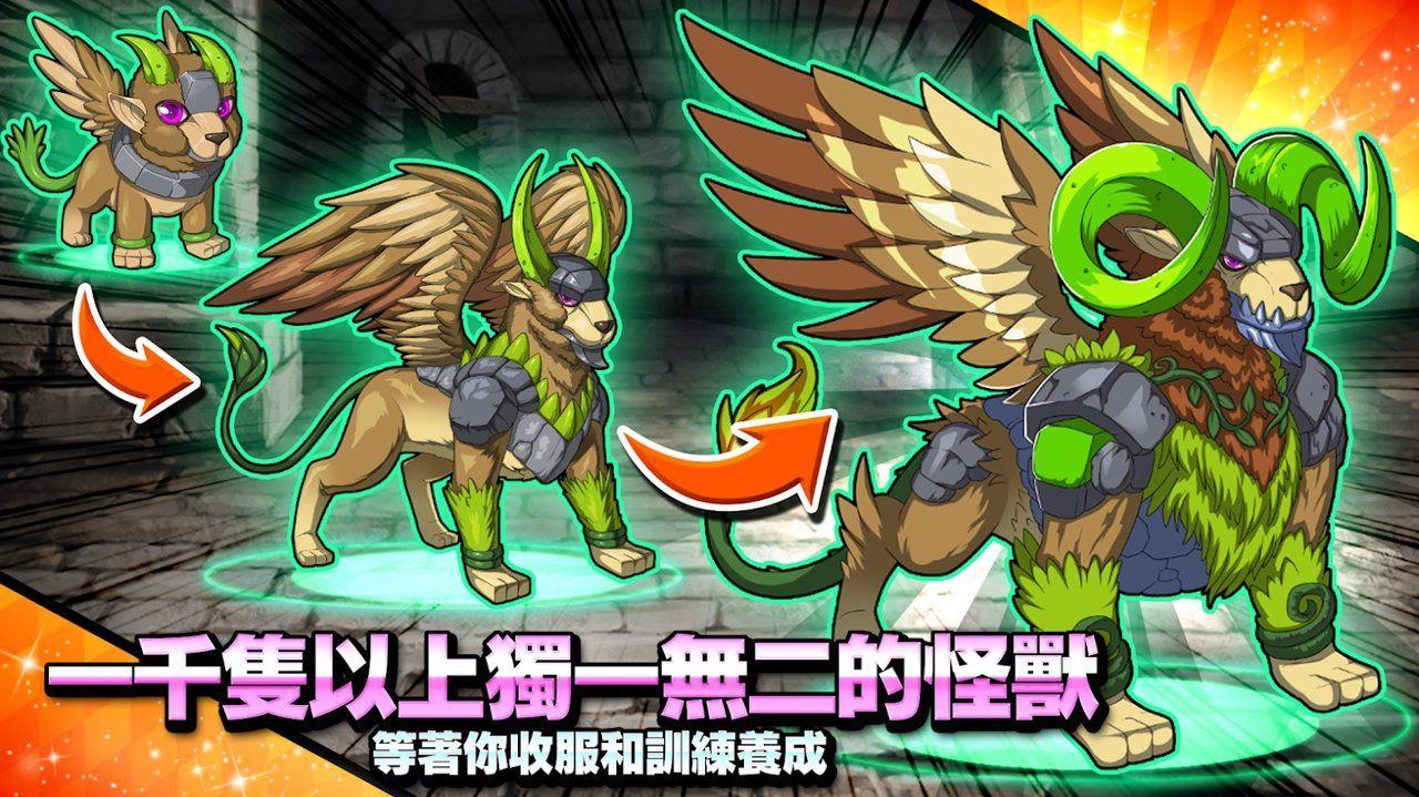梦幻怪兽无限金币安卓最新中文修改版(Neo Monsters)图3: