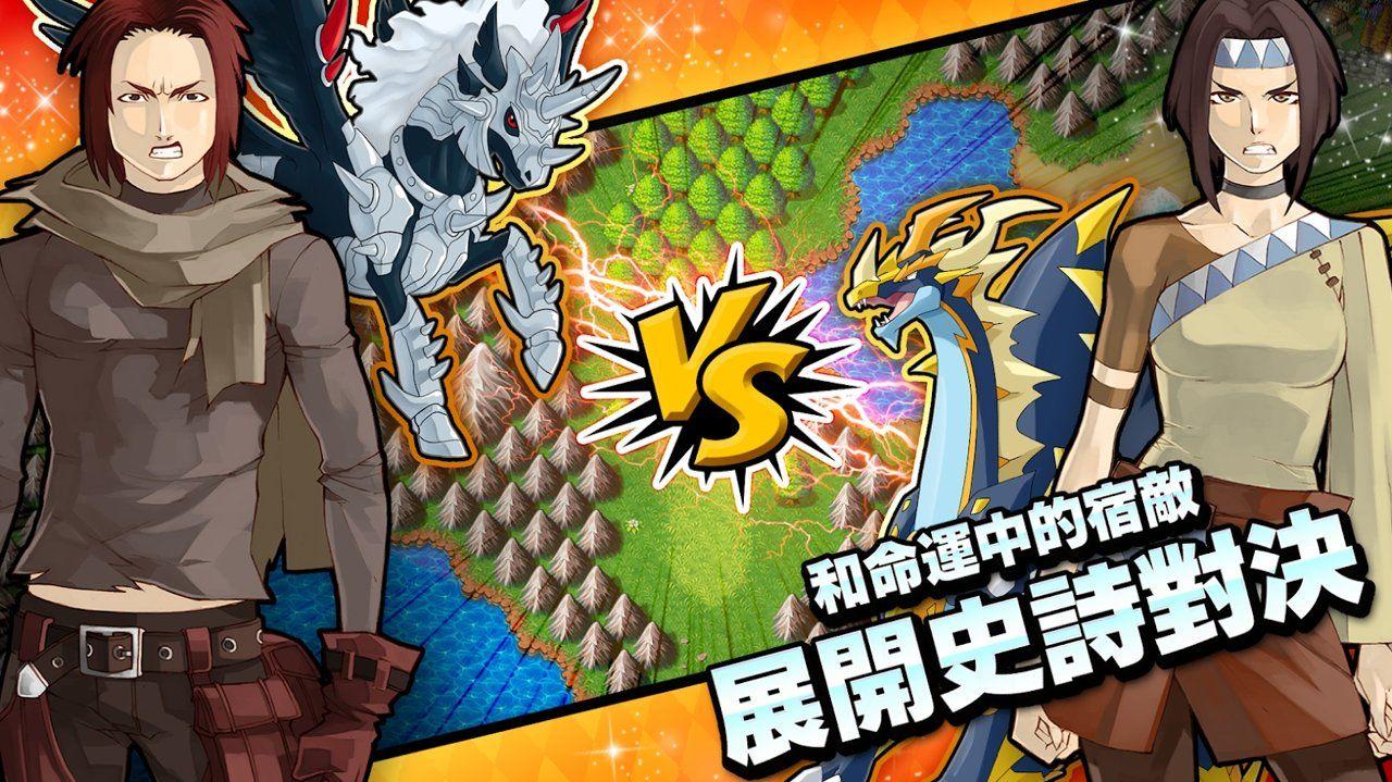 梦幻怪兽无限金币安卓最新中文修改版(Neo Monsters)图4: