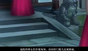 闪艺我在古代当公主游戏破解版附攻略下载图片1