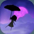 伊诺的伞游戏