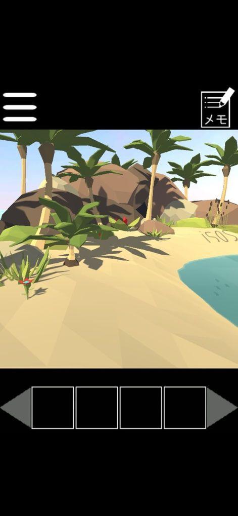 从一个荒岛逃生中文游戏手机版下载图1: