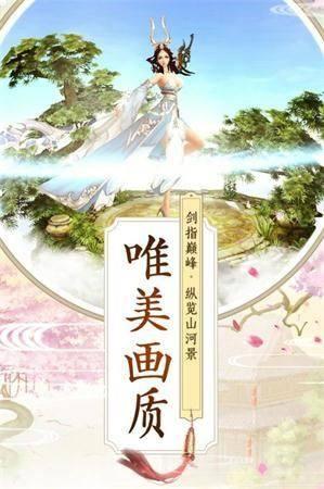 陈情江湖手游官网版下载图片3
