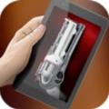 枪模拟器枪游戏安卓版