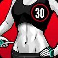30天腹部減脂APP