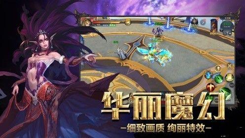 虚空之光手游官方下载最新版图2: