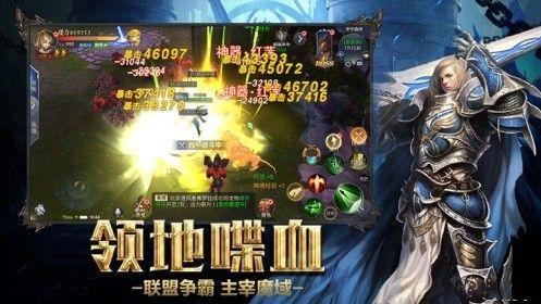 虚空之光手游官方下载最新版图1: