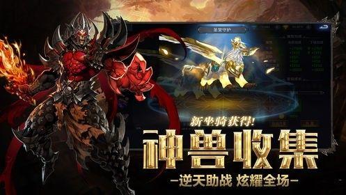 虚空之光手游官方下载最新版图3: