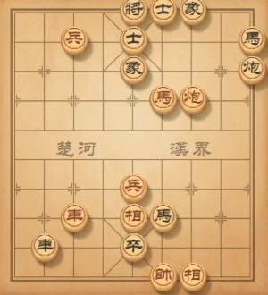 天天象棋残局挑战135期攻略 残局挑战135期步法图图片1