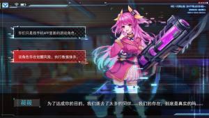 不喜欢这种手游中文安卓版下载图片4
