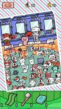猫咪汗蒸馆汉化版图2