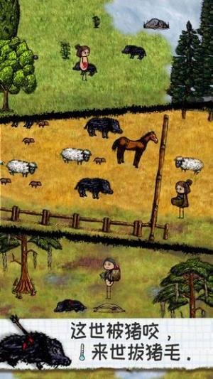 希望之村一小时人生游戏官方网站下载正式版图片5