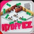 MyOffice.io游戏