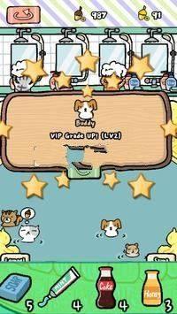 猫咪汗蒸馆汉化版图3