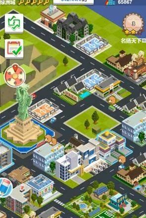 城市造造造无限钻石版图3