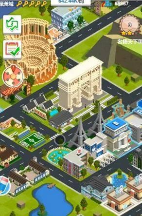 城市造造造无限钻石版图2