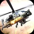 直升机空袭行动游戏
