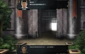 鬼畜战记金坷垃传说游戏图1