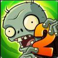 植物大战僵尸2国际版存档7.4.2全植物5阶破解版下载 v8.1.1