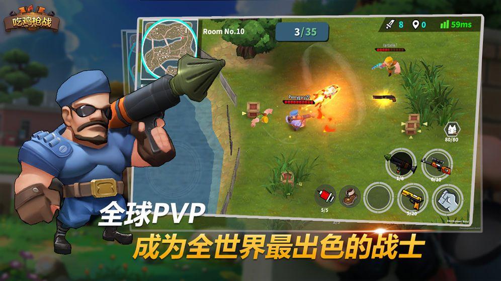 吃鸡游戏xl参数模拟器官方版app下载图2: