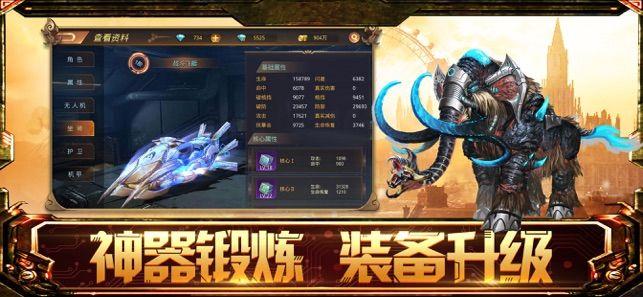 黎明行动代号破晓手游官方正版下载图2: