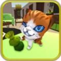 猫模拟器独自在家游戏