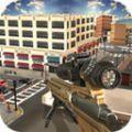 城市狙击模拟器最新版