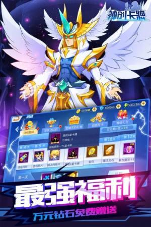 神创卡牌九游版图4