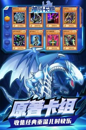 神创卡牌九游版图3