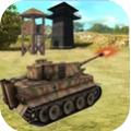 陆军坦克战争英雄最新版