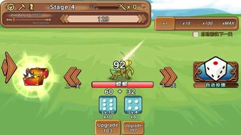Dicey Dungeons游戏安卓版下载最新地址(骰子勇者)图3: