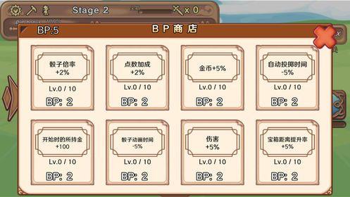 Dicey Dungeons游戏安卓版下载最新地址(骰子勇者)图4: