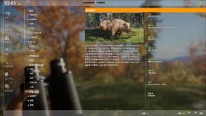 猎人荒野的呼唤游戏手机版无限帐篷修改下载(The Hunter Call of the Wild)图片4
