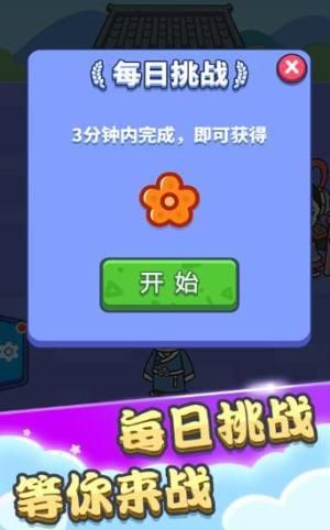 QQ里成语接龙红包在哪里官网附攻略地址图片1