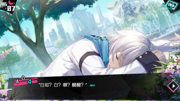 哔哩哔哩妄想破绽游戏官方网站下载正版图2: