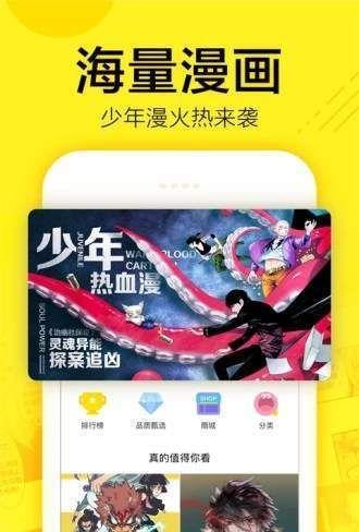 小丫漫画馆APP官方最新版下载图2: