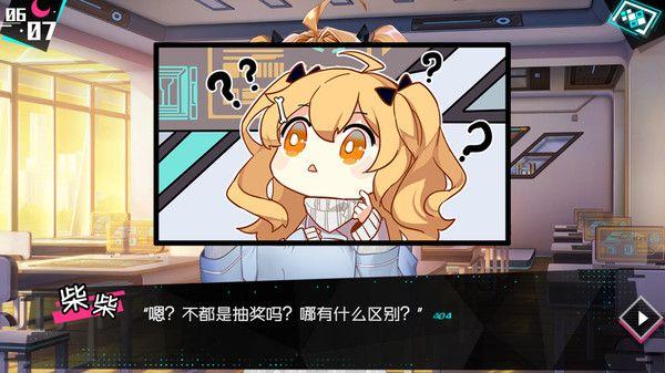 哔哩哔哩妄想破绽游戏官方网站下载正版图3: