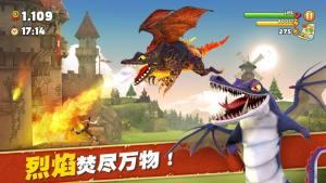 贪吃小恐龙游戏图3