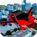 飞行汽车模拟器2019游戏