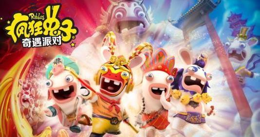 育碧疯狂兔子奇遇派对中文手机版官方网站