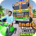 印度卡车司机破解版