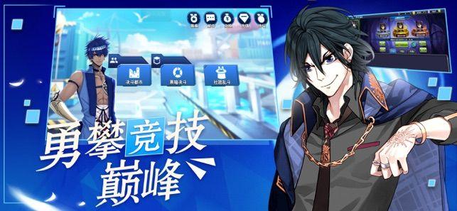 灵魂召唤者手游官方网站下载安卓版图4: