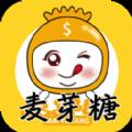 麦芽糖贷款app