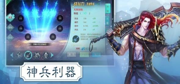 上古轶闻录正版手游官方网站下载图片2