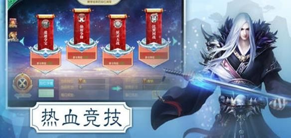 上古轶闻录正版手游官方网站下载图片1