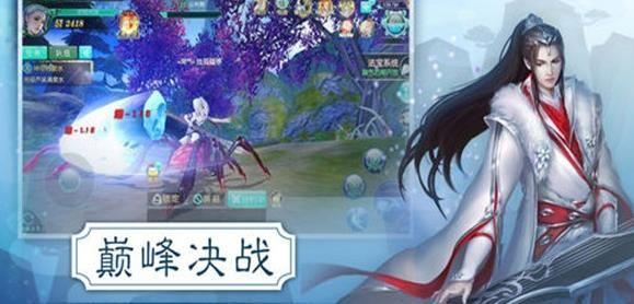 上古轶闻录正版手游官方网站下载图片3
