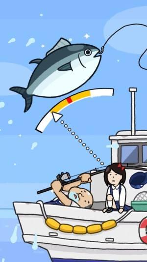 金枪鱼GO破解版图3