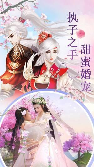 招摇仙辰官网版图2