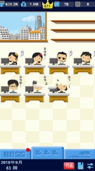 开发者模拟器游戏中文破解版下载图3: