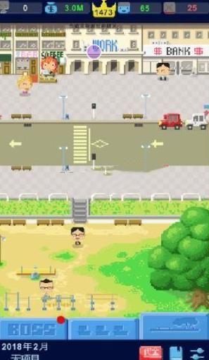 开发者模拟器游戏中文破解版下载图2: